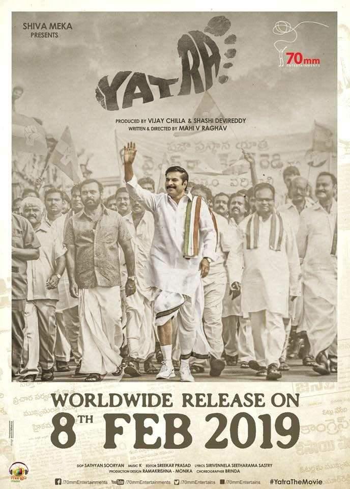 Махеш Бабу » Индийские фильмы смотреть онлайн Индия Кино